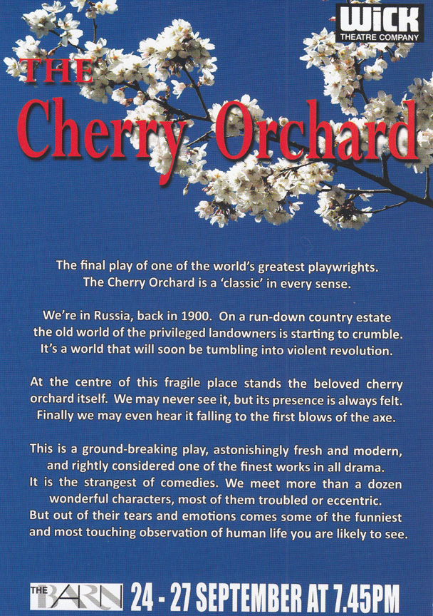 2501409_cherry-orchard-the
